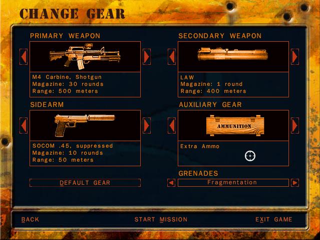 Выбор оружия