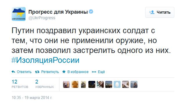 Путин разрешил застрелить