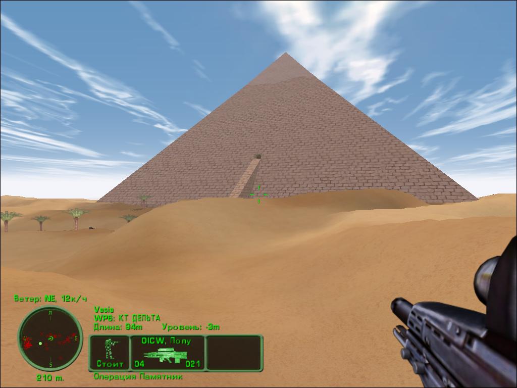 001-pyramids