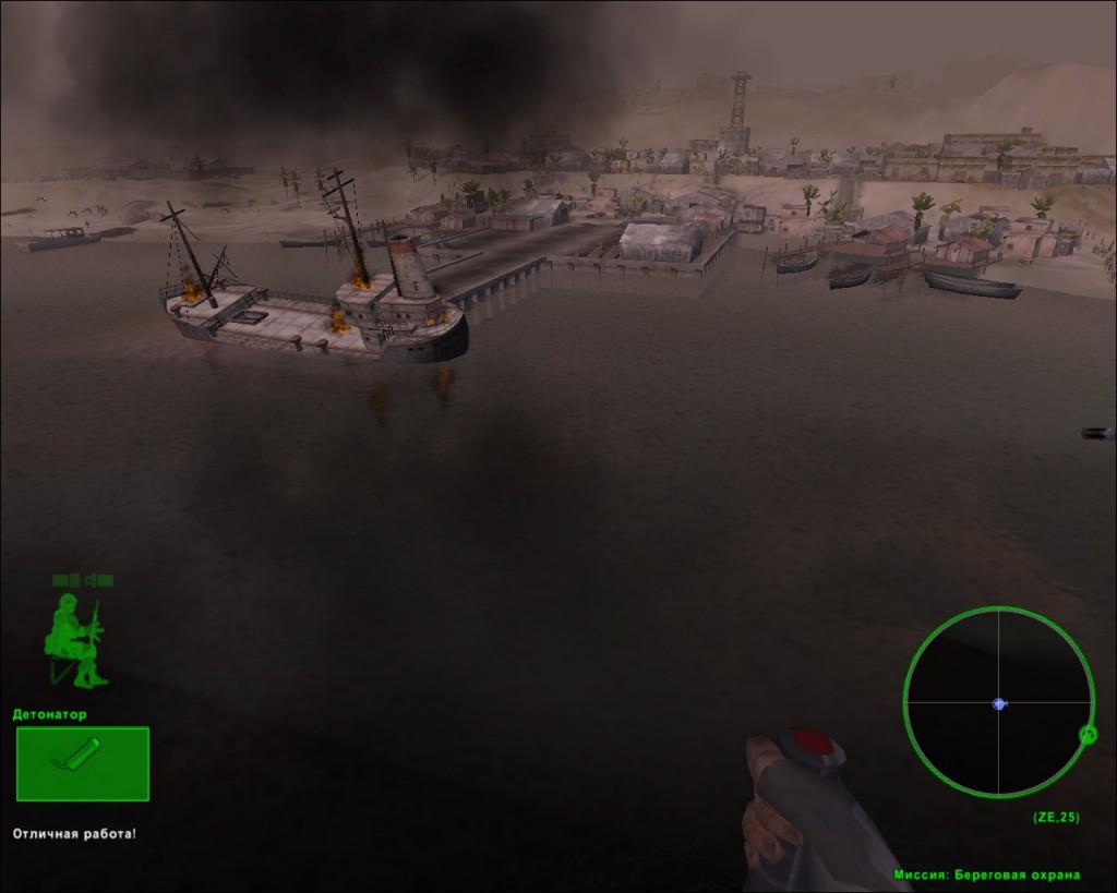 Delta Force: Black Hawk Down screenshot