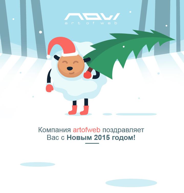 aow-2015