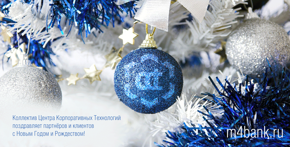 cct-2015