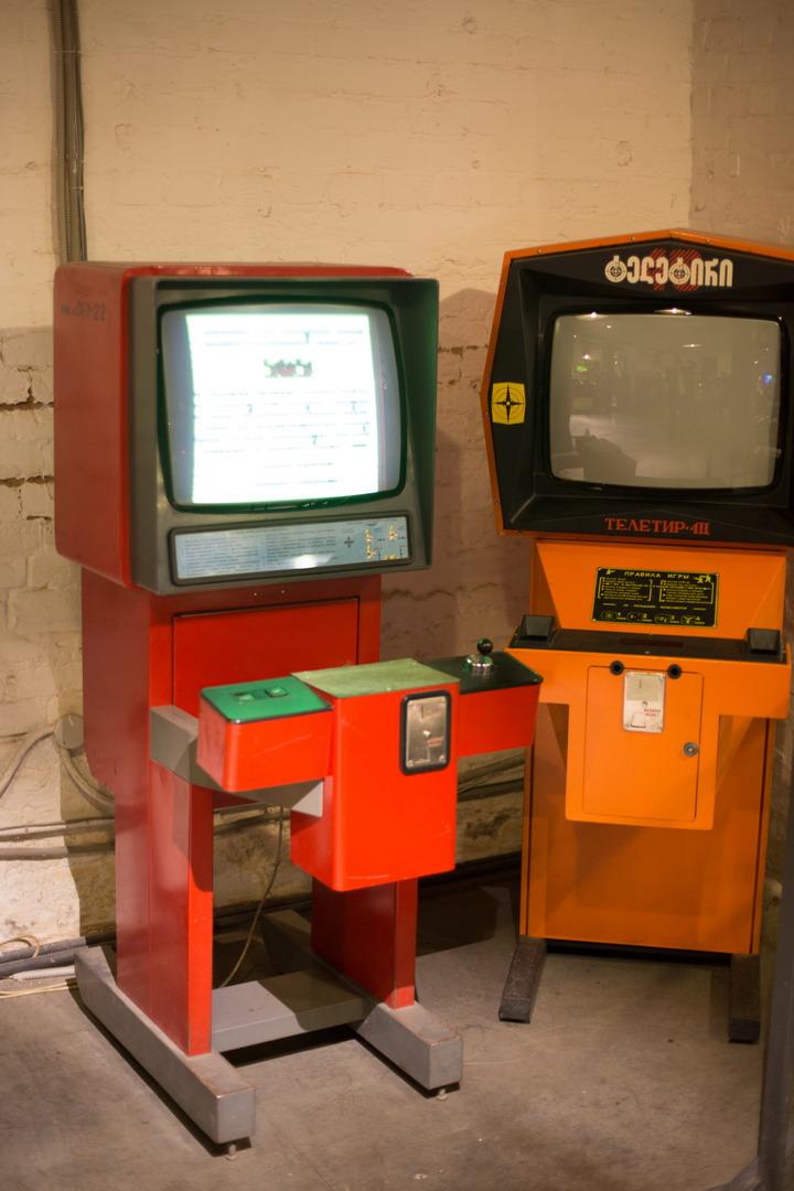 Советские игровые автоматы конек горбунок miss elizabeth стримы онлайн казино