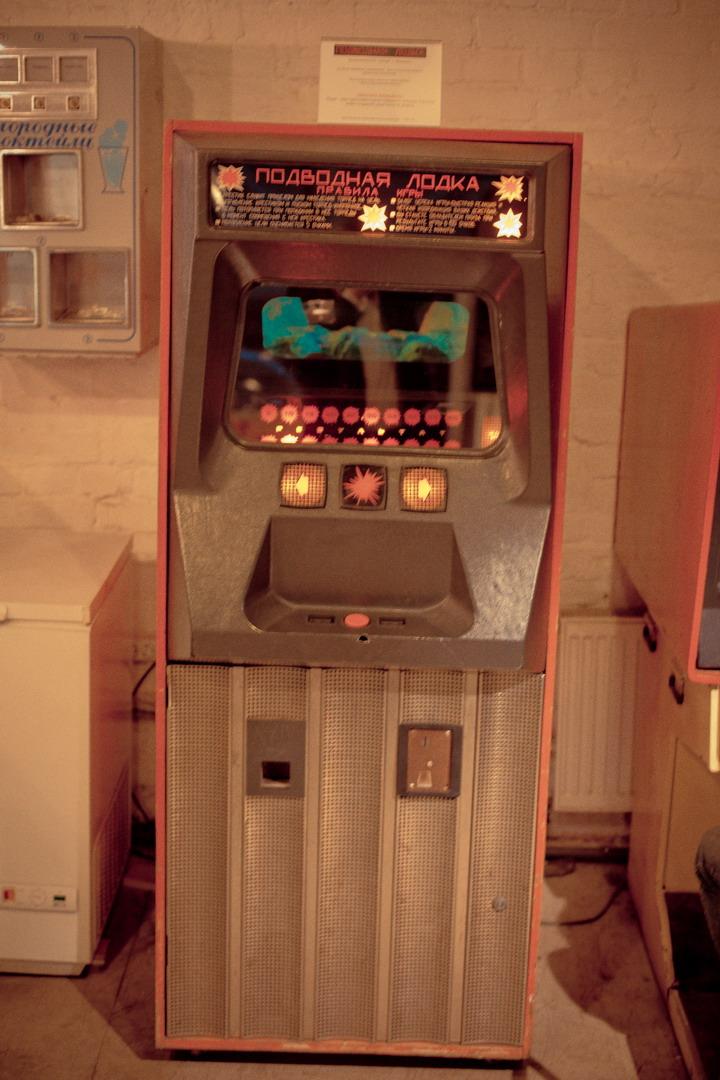 Советские игровые автоматы edk i казино на реальные деньги рулетка