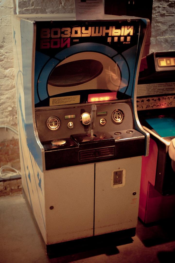 Советские игровые автоматы воздушный бой онлайн бесплатно кто пробовал играть в интернет казино