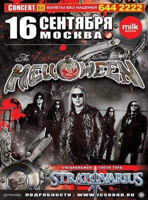 2011-helloween-afisha