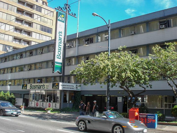 Bosman's отель