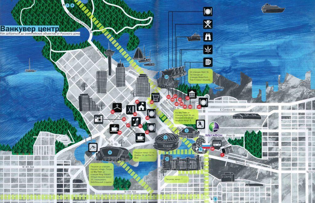 карта туристических мест Ванкувера