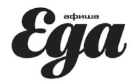 Еда Афиша