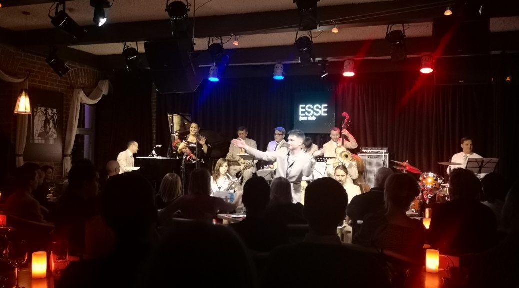 Esse Jazz Club Бэнд Георгия Гараняна