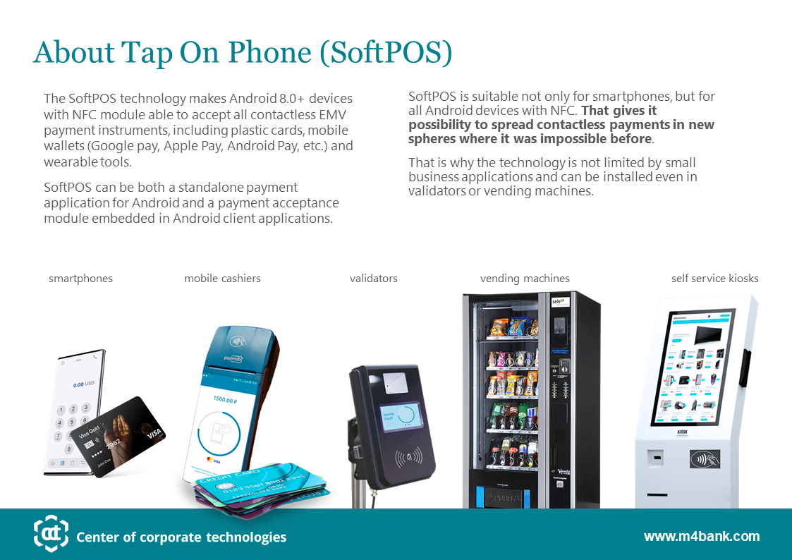 SoftPOS implementations