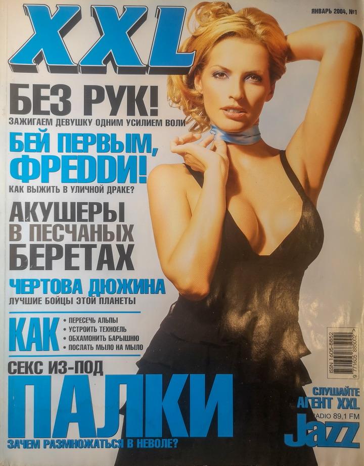 XXL 2004 01