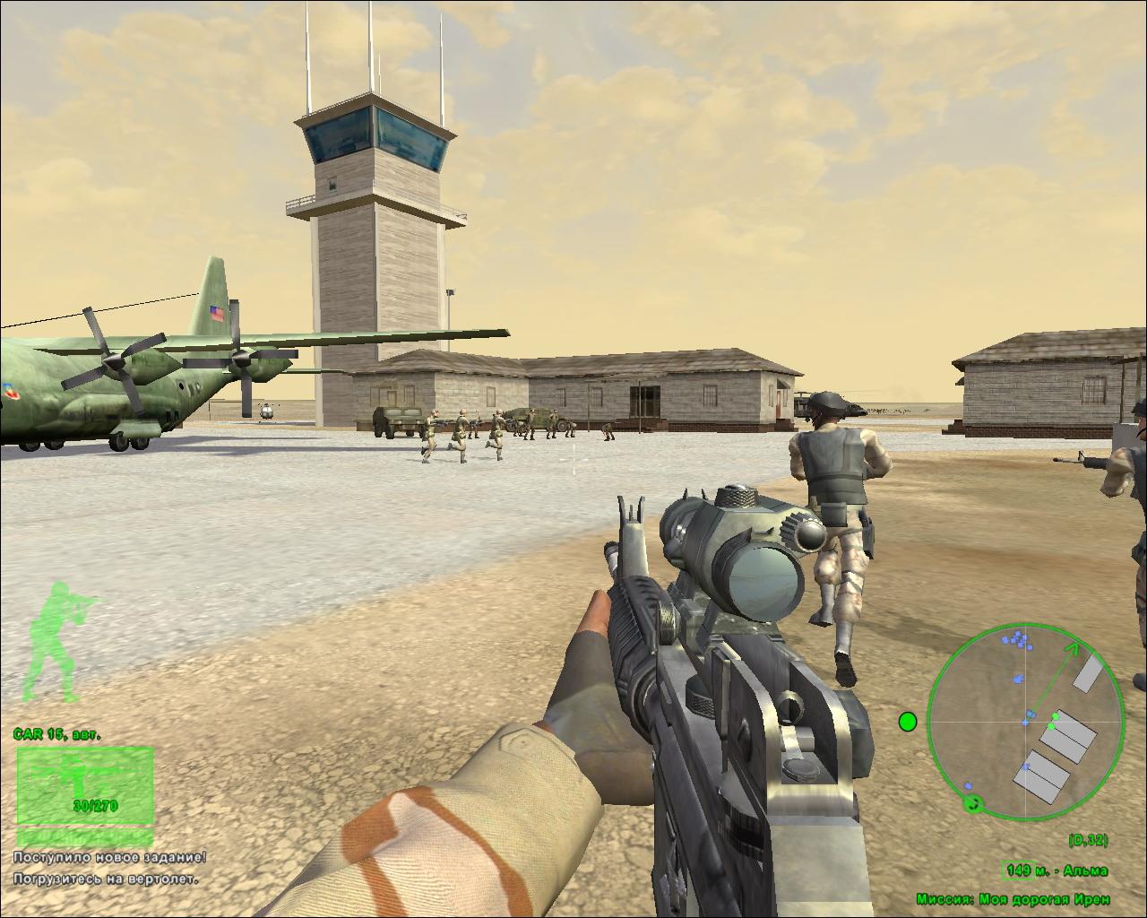 Black hawk uh-60
