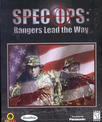 3-spec-ops