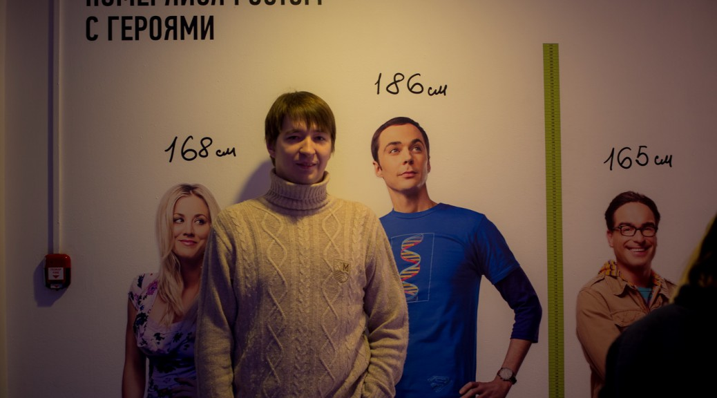 big_bang_theory_poster