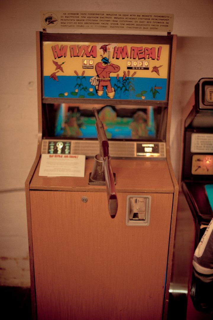Как заблокировать вулкан игровые автоматы - Яарыш