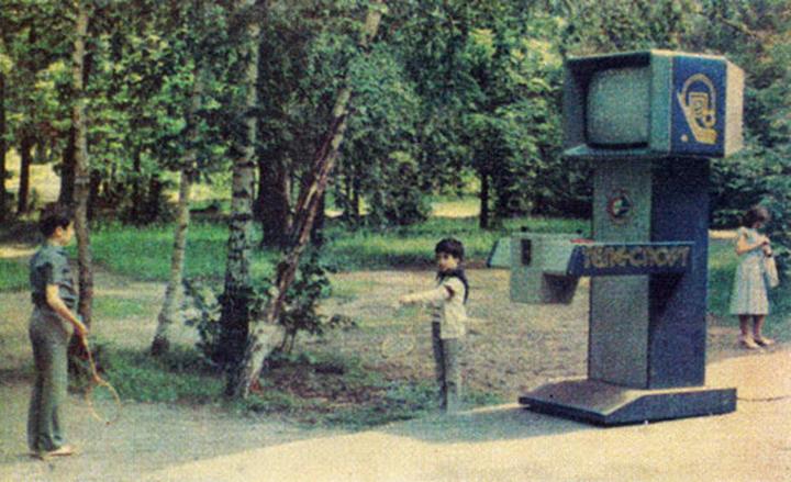 Телевизионные Игровые Автоматы