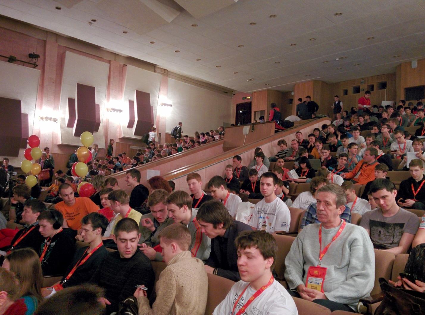 Конференц зал МФТИ