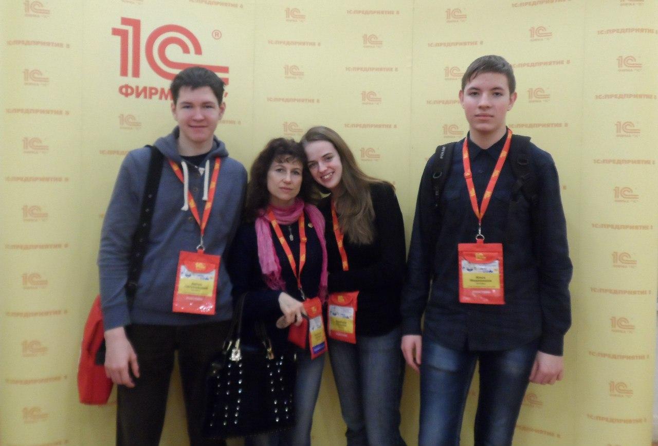 Петуховский Артур, Виктория Лактина, Барбара Кускова, Илья Медяников
