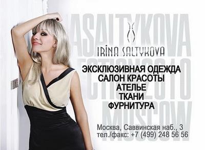 flaer_saltykova-web