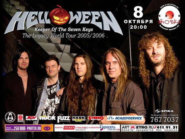 2006-Helloween-tochka