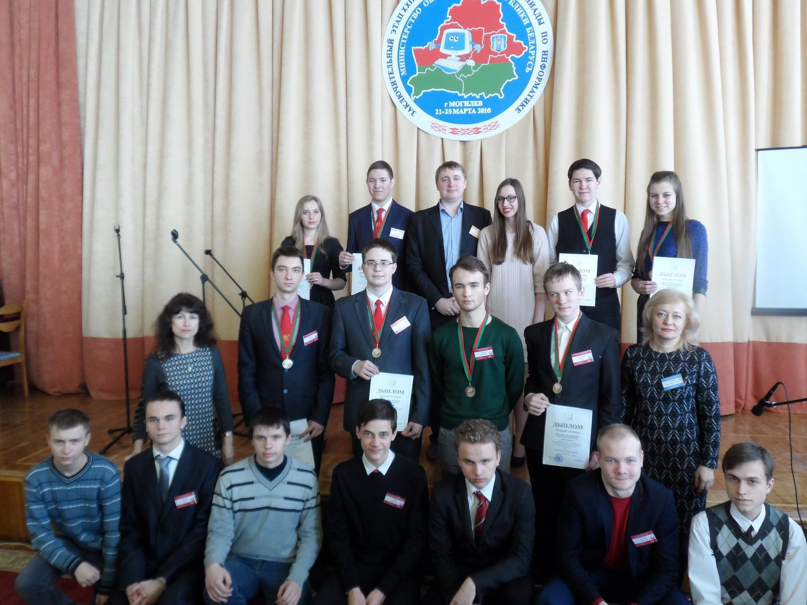 команда Вит области с членами жюри 2016