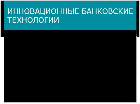 slide1_2ru